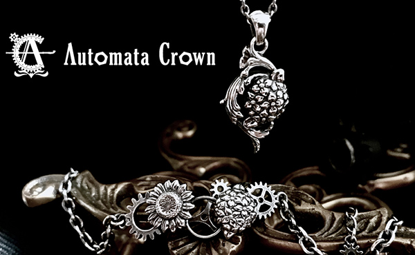 <span>Automata Crown</span>独自の感性、魅惑的な着想。趣がある「和」を反映したテーマと、退廃的で朽ちてゆく、切ない美しさを融合したブランド。
